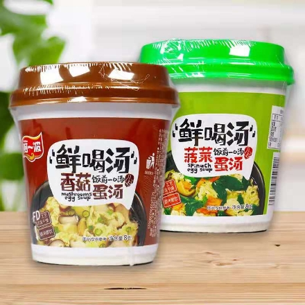 Picture of Ayibo Fresh Drink Soup (Spinach Egg Soup) 8g,1 cup, 1*24 cup