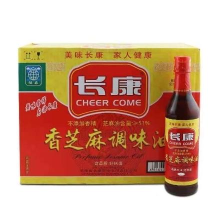 Picture of Changkang sesame blend oil 380ml,1 bottle, 1*20 bottle