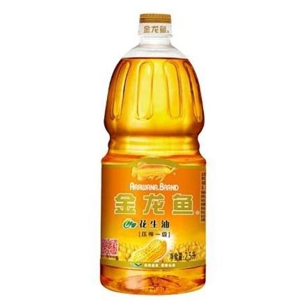Picture of Arowana peanut squeezed first grade oil 2.5L,1 barrel, 1*6 barrel