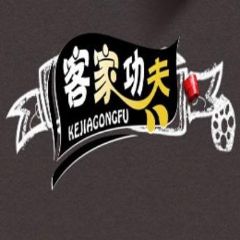 Picture for manufacturer Kejiakongfu