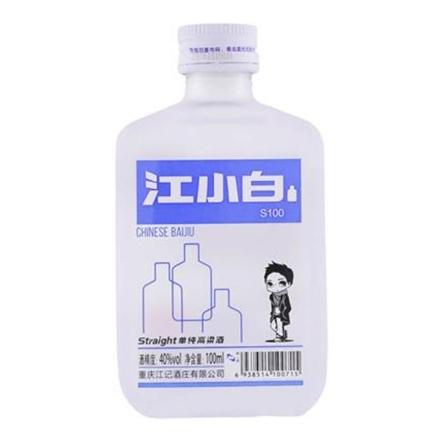 Picture of Jiang Xiaobai Kaoliang Liquor 40%VOL 100ML