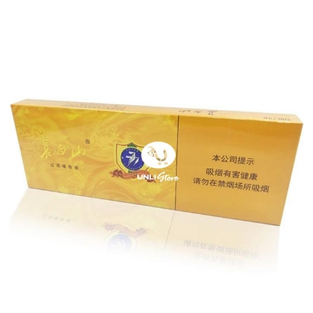 Picture of Filter Cigarettes