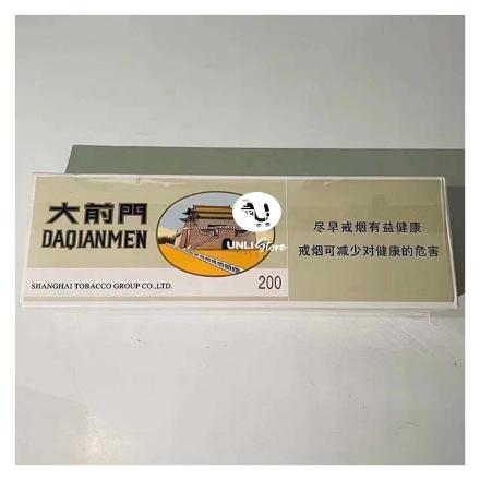 Picture of Daqianmen
