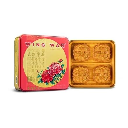 Picture of Wing Wah Lotus Seed Paste Mooncake (2 Yolks)
