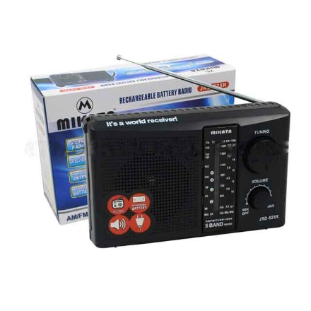 Christmas Gift AM/FM Radio / 5W Rechargeable Battery, JRD525R