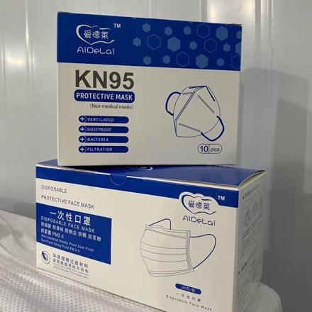 图片 KN95, Protective Mask,Aidelai, 10pcs/Box