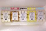 圖片 Running Bread, 5 Flavor, 9PCS/Pack,  450grams