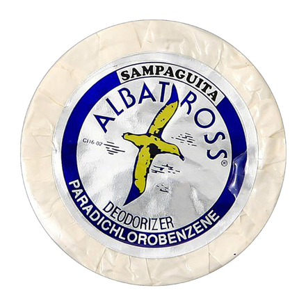 圖片 Albatross Sampaguita, ALB02B