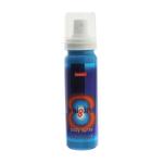 圖片 Bench Body Spray For Men 75mL, BEN05B