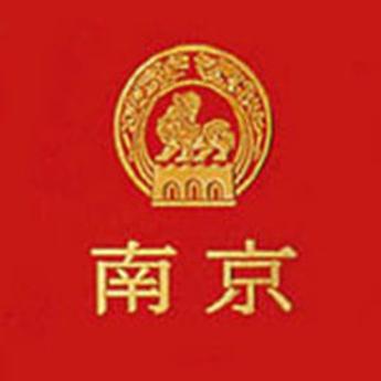 品牌圖片 南京