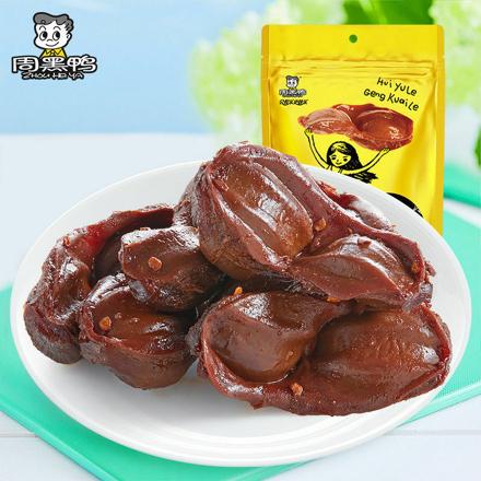 Picture of 1PCS Chinese snack Zhou Hei Ya Lu Yazhen Duck Gizzard