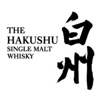 品牌圖片 Hakushu
