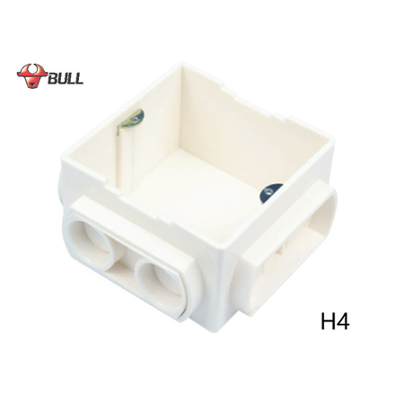 圖片 Bull H4 Utility Box (White), H4