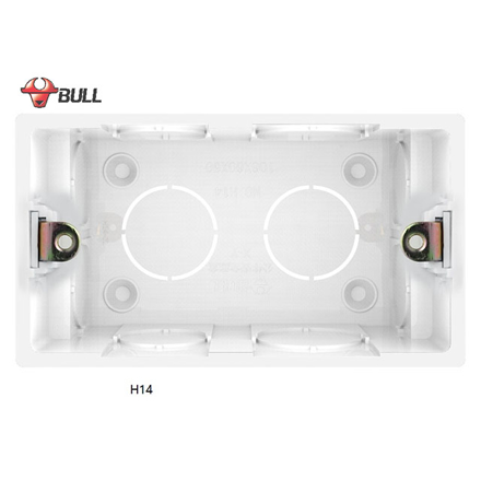 圖片 Bull H14 Utility Box (White), H14