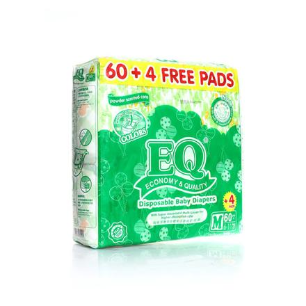 圖片 EQ Diaper Colors Medium 60+4's, EQ045A