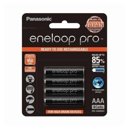 Picture of Panasonic BK-4HCCE Eneloop Batteries, 171903