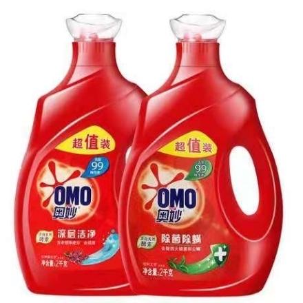Picture of Omo laundry liquid 2kg,1 barrel, 1*6 barrel|奥妙洗衣液2kg,1桶,1*6桶
