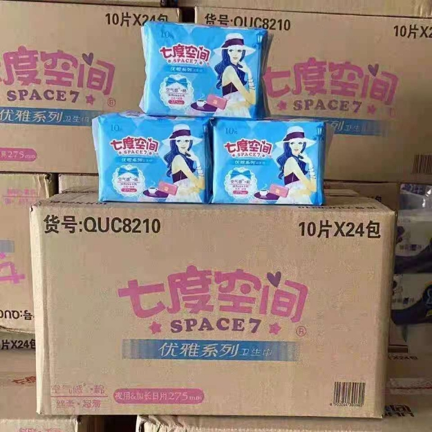 Picture of SPACE7 night cotton sanitary napkins 10 pieces (QUC8210),1 pack, 1*24 pack