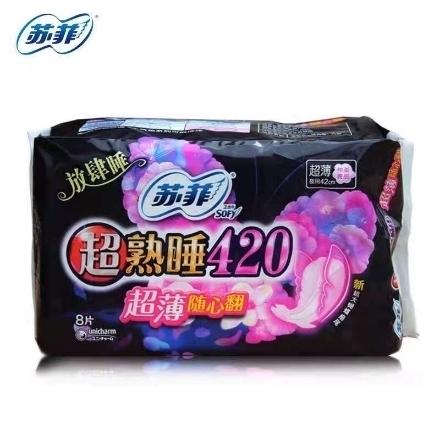 Picture of Sophie 420mm night-use ultra-thin cotton sanitary napkins 8 pieces,1 pack, 1*24 pack|苏菲超熟睡420mm夜用超薄棉柔卫生巾姨妈巾卫生棉8片,1包,1*24包