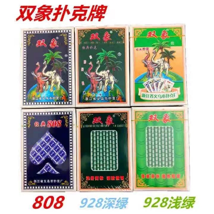 Picture of Double Elephant Classic Poker,1 box, 1*100 box|双象经典扑克牌,1盒,1*100盒
